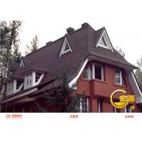 云南木屋屋面专用沥青瓦-夏送清凉