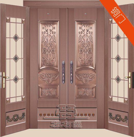 茂名铜门 茂名防盗门 酒店别墅公寓铜门 玻璃铜门