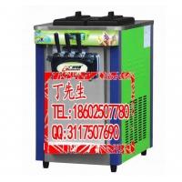 广绅BJT218S台式冰淇淋机