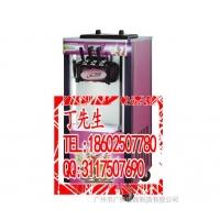 广绅BJT488C立式冰淇淋机
