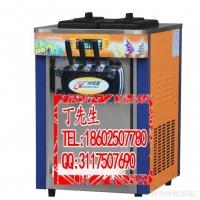 广绅BJ188S台式冰淇淋机