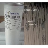 泰克罗伊Tech-Rod 276镍基焊条