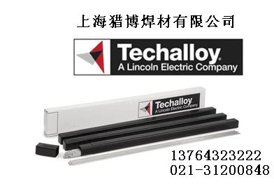 泰克罗伊ENiCrFe-3镍鉻铁镍基焊条