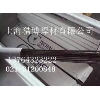 泰克罗伊ERNiCrMo-4镍鉻钼镍基焊丝