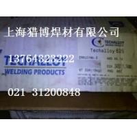 泰克罗伊ENiCrCoMo-1镍基焊条