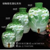 陶瓷酒瓶酒坛50斤100斤300斤装陶瓷大酒坛定制