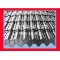 合成树脂琉璃瓦-平改坡专用瓦-轻钢屋面仿古瓦
