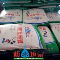 防水世家聚合物高强抗裂-JS防水涂料20kg套装配膨胀水泥