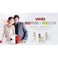 yoda由达邯郸家用榨油机诚招县代理,加盟经销