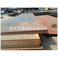 南京12MM花纹钢板现货可以加工