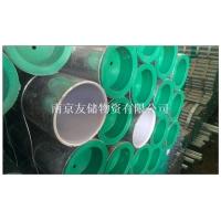 南京友发钢塑管衬塑镀锌钢管现货