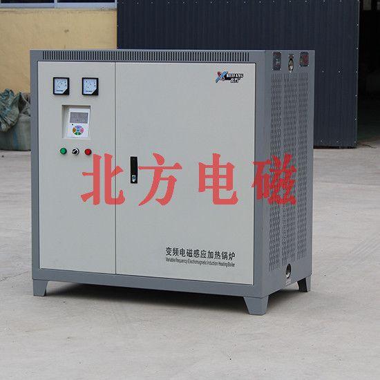 电磁采暖炉 BF-L-70 380V 立式工业锅炉