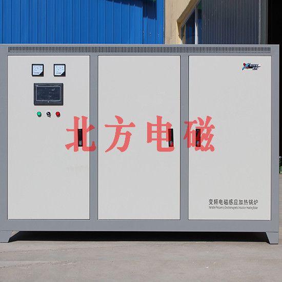 电磁锅炉取暖厂家 380V BF-L-180kw- 特价供应
