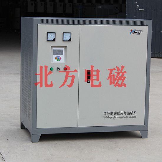 电磁炉取暖 电磁采暖炉 BF-L-70kw-380V 落地式