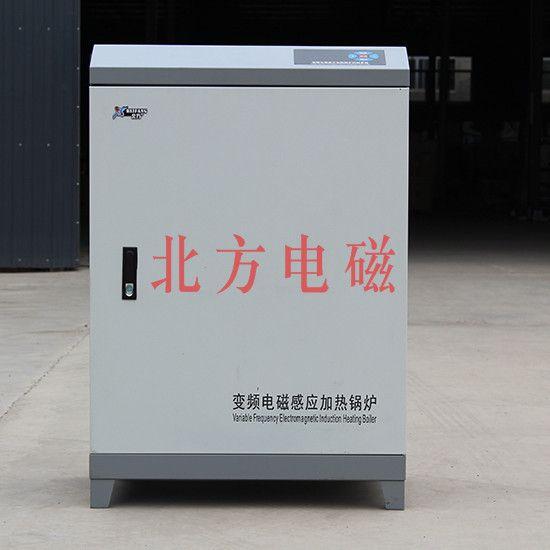 电暖炉厂家 北方电磁 BF-L-40KW-厂家直销