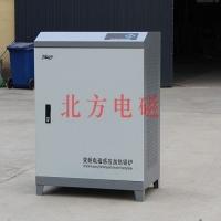 电取暖锅炉 BF-L-50kw-北方电磁