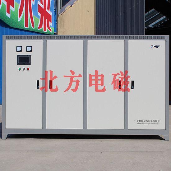 大庆 高频电磁采暖炉 BF-L-250kw-安全省电环保