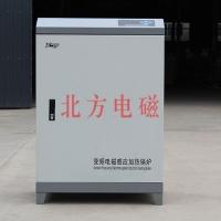 北方电磁 取暖锅炉费用 BF-L-40kw--节能环保