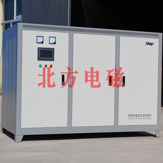 电磁加热取暖 BF-L-240kw- 智能环保 北方电磁