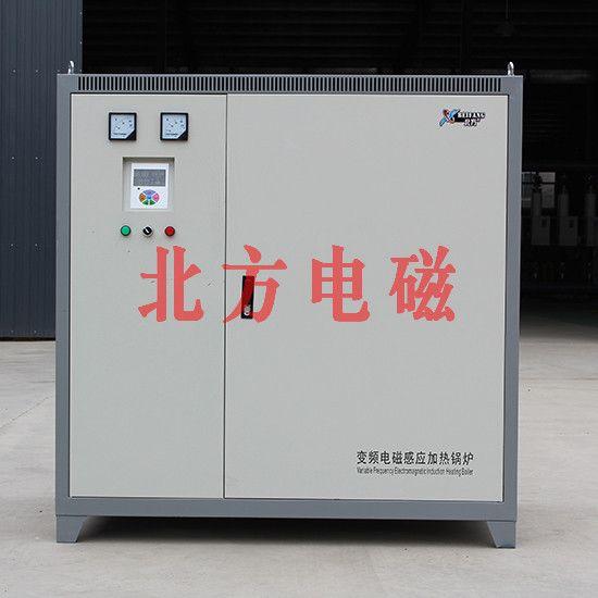 电磁加热采暖锅炉  BF-L-150kw-北方电磁