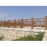 河堤護欄、仿樹皮護欄、仿木護欄、水泥護欄