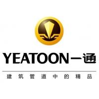 广东一通科技股份有限公司
