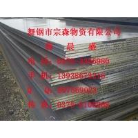 压力容器用板:SA515Gr60,SA515Gr70,SA5