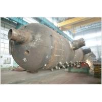 P355NH  P355NL1  P355GH压力容器板