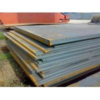 WH60A WH70B 低合金高强度板