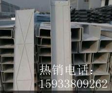 SMC复合材料电缆桥架质量有保障