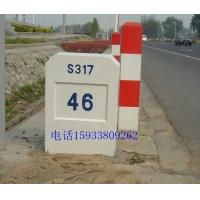 900*400玻璃钢公路里程碑百米桩公路界碑公路警示桩
