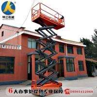 伸縮臂式作業車剪刀叉升降機云梯升降20米貨運電梯