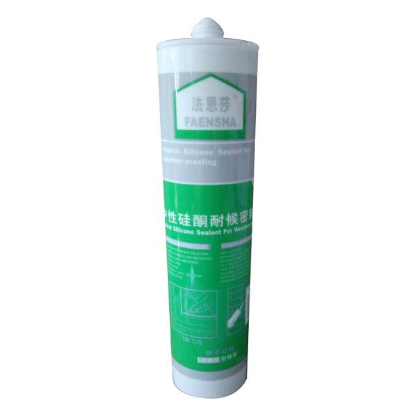 法恩莎102中性硅酮耐候密封胶