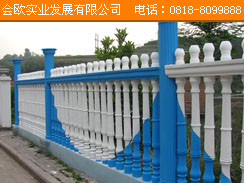 会欧水泥围栏/彩色围栏/艺术围栏机械
