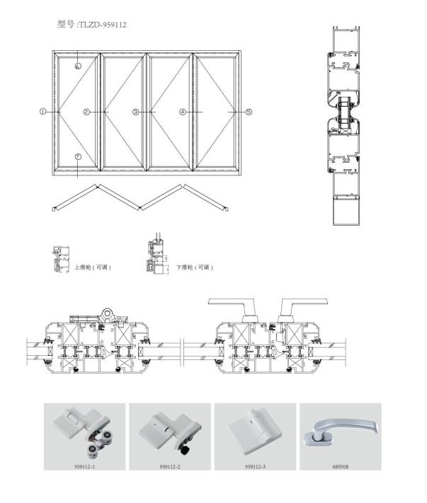 欧式折叠门配件折叠门五金配件外置折叠门五金配件