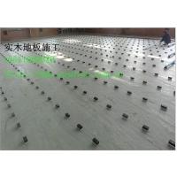 篮球馆实木地板,体育运动实木地板,专业木地板