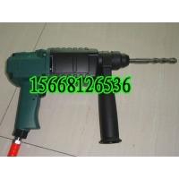 QCZ-2型气动冲击钻QCZ-2型气动电锤