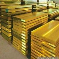 国标H59黄铜板、日本三宝H59黄铜板