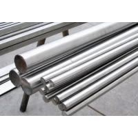 环保5052铝合金棒材