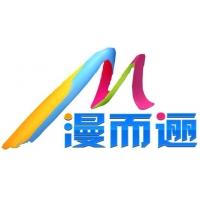 广州漫而逦化工有限公司