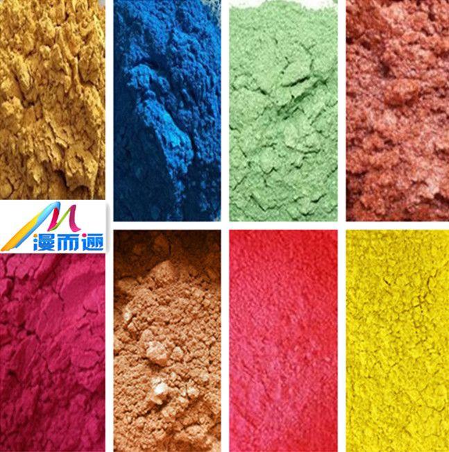 油漆用珠光颜料|涂料用珠光粉|广州珠光粉