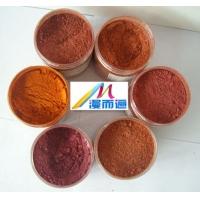 云母铁色珠光粉系列|古铜|青铜|红棕|酒红|涂料常用