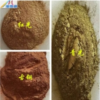 玻璃油墨工艺青光铜金粉|红光铜金粉|古铜粉