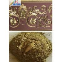 金属漆专用青铜粉|红铜粉|古铜粉