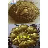 喷涂铜金粉|铁艺金粉|刷金铜金粉