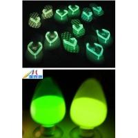 塑料制品注塑专用夜光粉|黄绿光|天蓝光