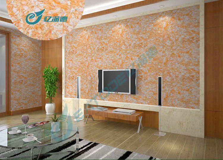 忆涂德生态墙衣 新型室内装修材料零甲醛免加盟费