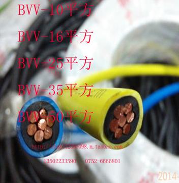 惠州电线 园洲电线 博罗电线 石排电线 东莞电线 电线电缆