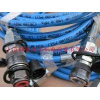 EnReed超高压油管