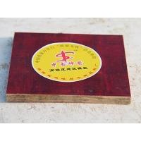 甘肃竹胶板-高强度覆膜精品竹胶板